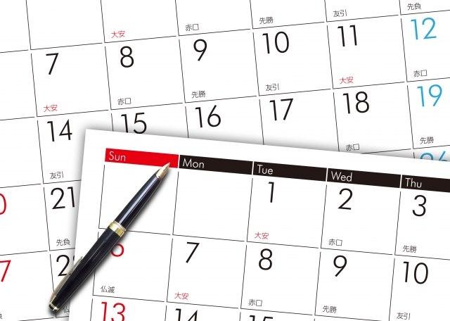 失敗しない!年賀状のスケジュール管理 年末は何かと忙しい毎日を送ると思います。年賀状はしっかり計画を立てておかないと、年末になって焦ってしまい結局、元旦に届かないという残念な結果にならないように注意しましょう。