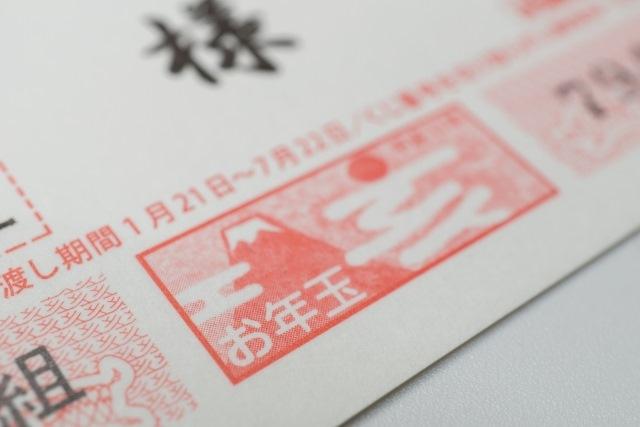 年賀状のお年玉くじを忘れずにチェック! 豪華賞品が当たるかも?そんな年賀状のお年玉くじの抽選は毎年1月に行われています。切手シートを郵便局で交換したことのある方もいらっしゃるのではないでしょうか。